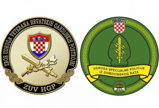 Priopćenje ZUV HGP i Udruge Specijalne policije iz DR RH