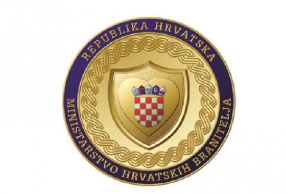 Javni poziv za dodjelu potpora za samozapošljavanje u sklopu EU projekta
