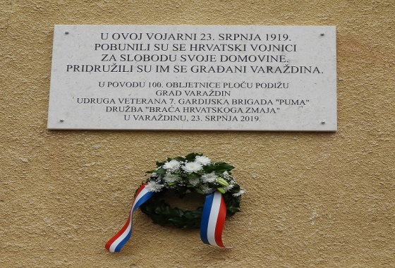 OTKRIVENA SPOMEN PLOČA POVODOM OBILJEŽAVANJA 100. OBLJETNICE VARAŽDINSKE VOJNE POBUNE 1919.