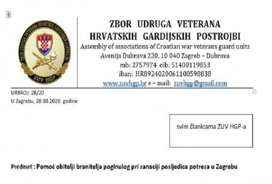 POMOĆ OBITELJI BRANITELJA POGINULOG PRI SANACIJI POSLJEDICA POTRESA U ZAGREBU